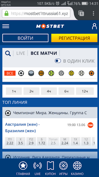 Mostbet Appliccations 1