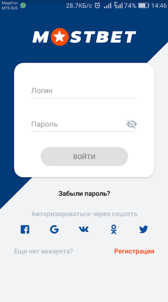 Mostbet Appliccations 3