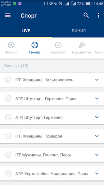 Mostbet Appliccations 4