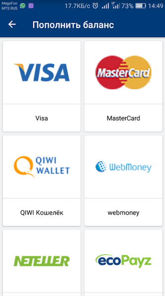 Mostbet Appliccations 6